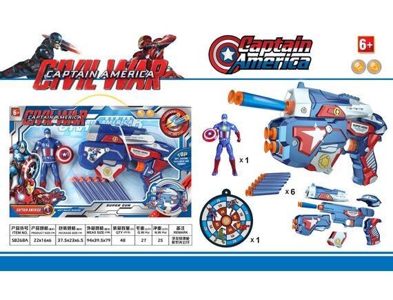 Пистолет с мягкими пулями и героем в коробке SB268A