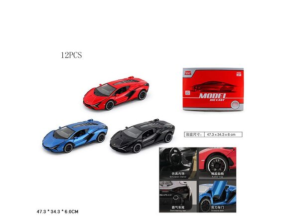 "Машинка ""Спорткар"" на батарейках J170-H65070"