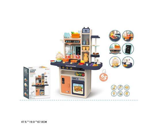 """Игровой набор """"Кухня"""" P629-H40022"""