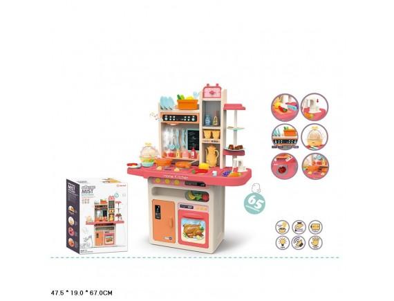 """Игровой набор """"Кухня"""" P629-H40023"""