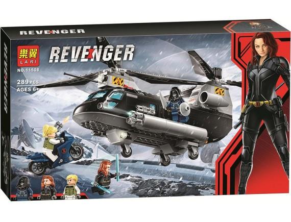 Конструктор LARI Super Heroes Погоня на вертолёте Чёрной вдовы 11508