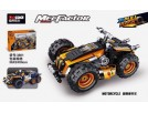 Конструктор Decool Квадроцикл 3801 - выбрать в ИГРАЙ-ОПТ - магазин игрушек по оптовым ценам - 1