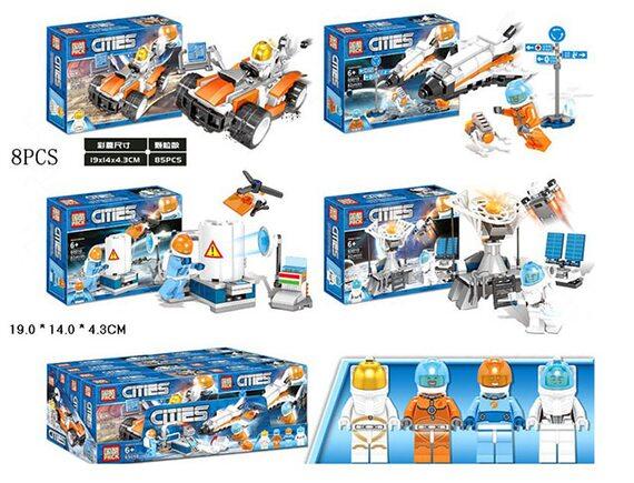Конструктор PRCK Cities в космосе 65011 - приобрести в ИГРАЙ-ОПТ - магазин игрушек по оптовым ценам
