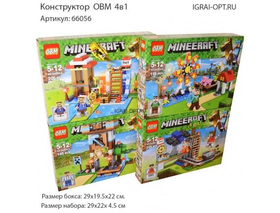 Конструктор OBM 4в1 4 шт  66056