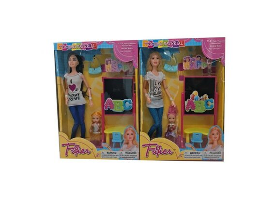 Набор из двух кукол с аксессуарами JX100-65