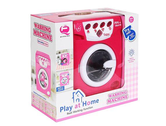 Детская стиральная машина QF26132P
