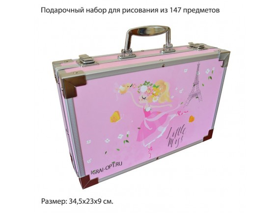 Набор для рисования ZR147 - приобрести в ИГРАЙ-ОПТ - магазин игрушек по оптовым ценам