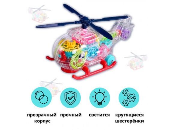 Музыкальный светящийся вертолет с шестерёнками IG0713