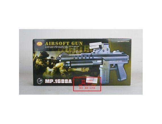 Игрушечное оружие Автомат 100001016