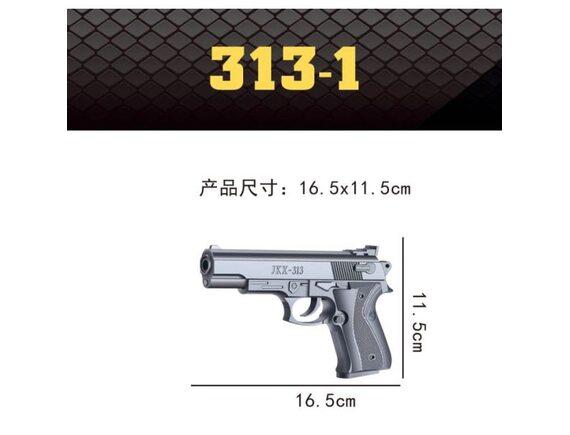 Игрушечное оружие Пистолет 100001916