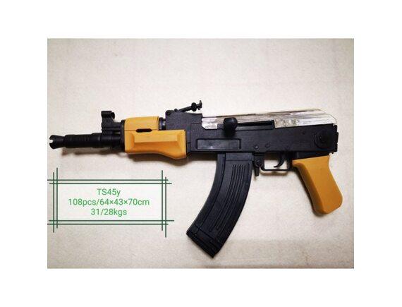 Игрушечное оружие Автомат 100002082