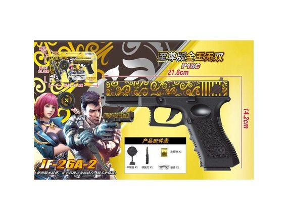 Игрушечное оружие Пистолет 100002648