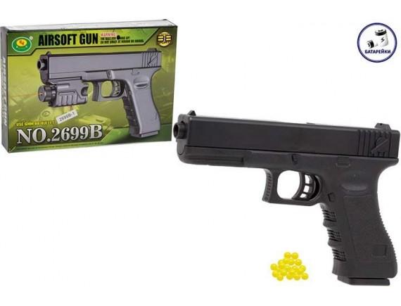 Игрушечное оружие Пистолет 100002676