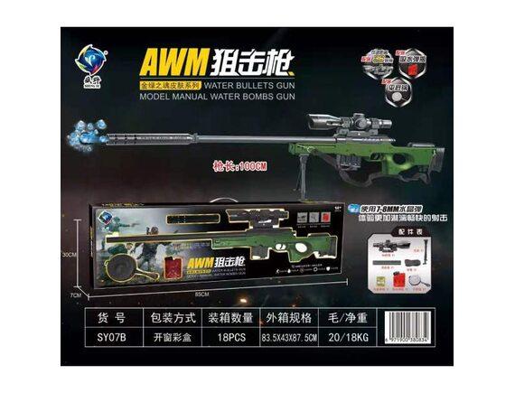 Игрушечное оружие Автомат 100002706