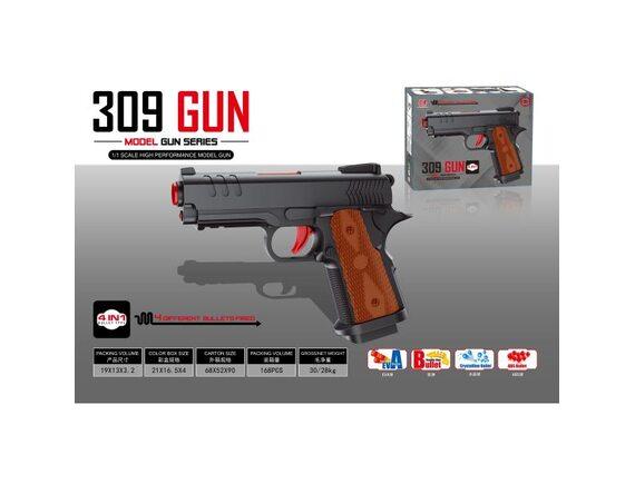 Игрушечное оружие Пистолет 100002714