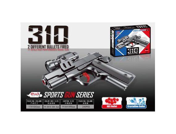 Игрушечное оружие Пистолет 100002715