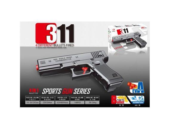 Игрушечное оружие Пистолет 100002716