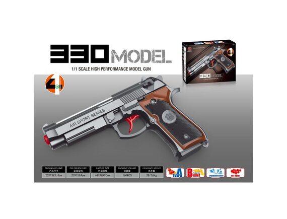 Игрушечное оружие Пистолет 100002741