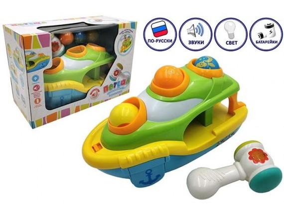 Развивающая игрушка Кораблик-сортер 100667148