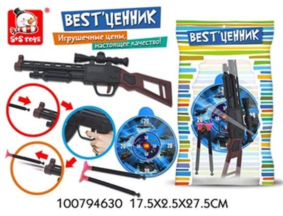 Набор оружия на присосках с мишенью в пакете 100794630