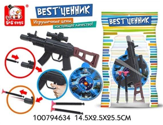 Автомат игрушечный с мишенью и присосками 100794634 - приобрести в ИГРАЙ-ОПТ - магазин игрушек по оптовым ценам