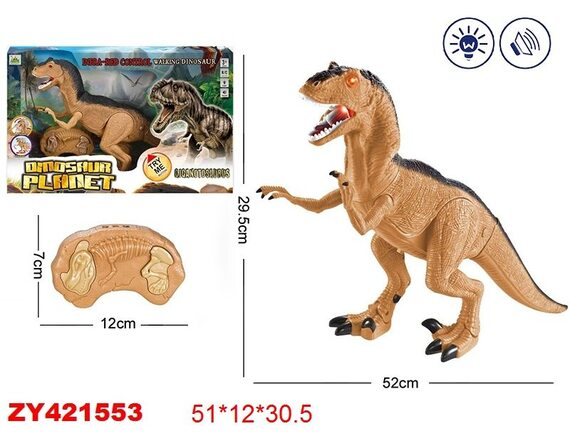 """Игрушка """"Динозавр"""" на батарейках 100814544"""