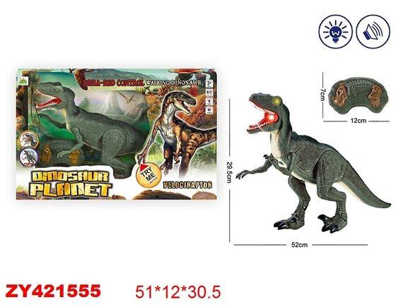 """Игрушка """"Динозавр"""" на батарейках 100814547"""