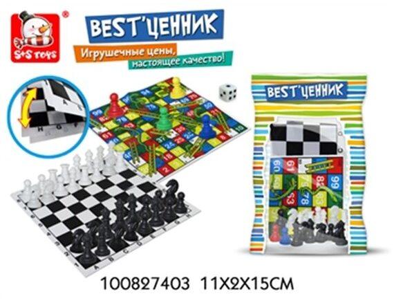 Набор настольных игр в дорогу шахматы и змейки 100827403