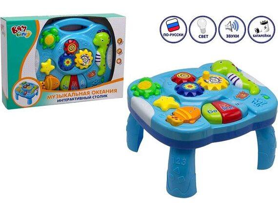 Развивающая игрушка Музыкальный столик Бамбини 101000972