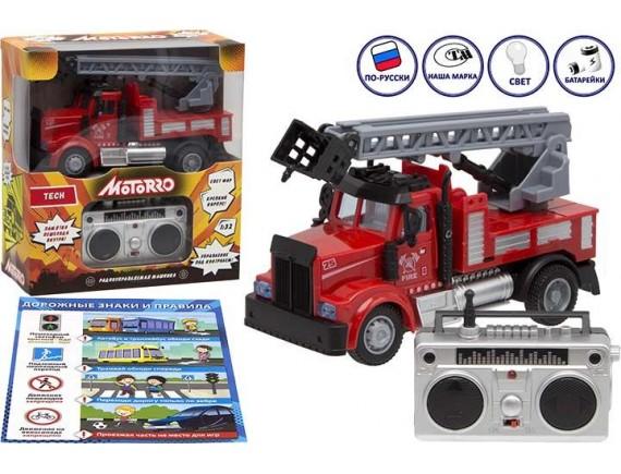 Пожарная машинка Motorro на радиоуправлении с люлькой 103700