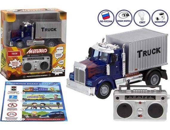 Грузовик Motorro Truck на радиоуправлении 103704