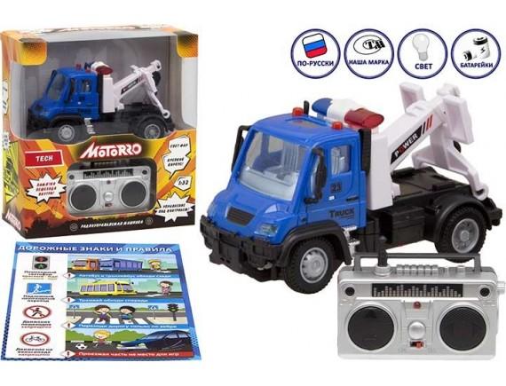 Машинка на радиоуправлении Motorro Tech Полиция 103705