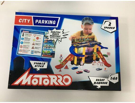 """Игровой набор """"Гараж"""" TM MOTORRO 1145229"""