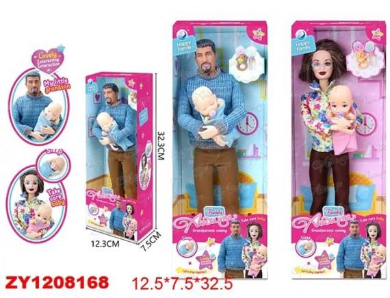 Кукла шарнирная 29см Happy Family с пупсом в коробке 1208168