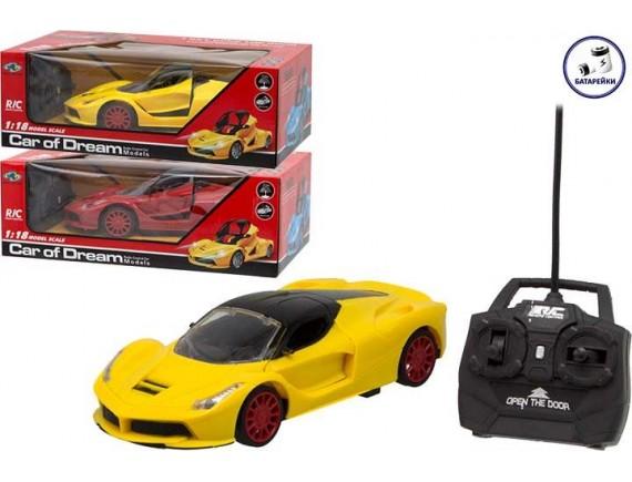 Машинка на радиоуправлении Car of Dream 200039296