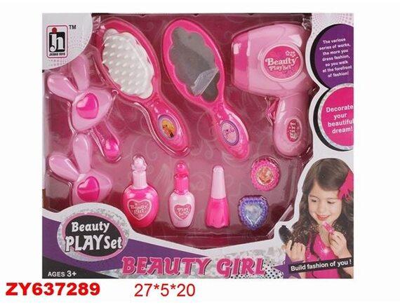 Игровой набор Модница 200051806