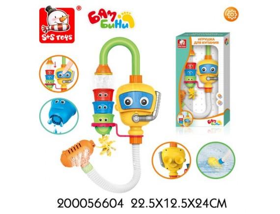 Водная игрушка для купания Бамбини в коробке 200056604