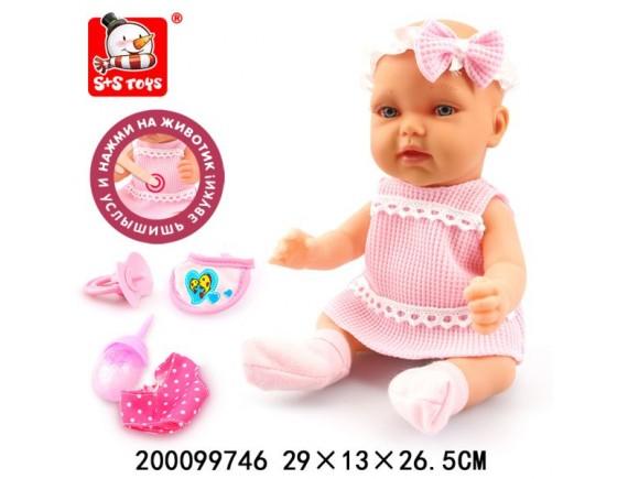 Игрушка кукла пупс функциональный 200099746