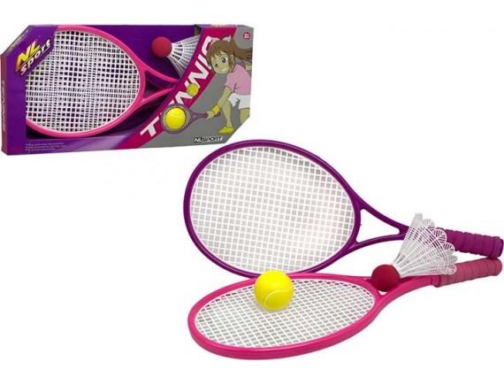 Ракетки для тенниса 55 см с воланом 200201140