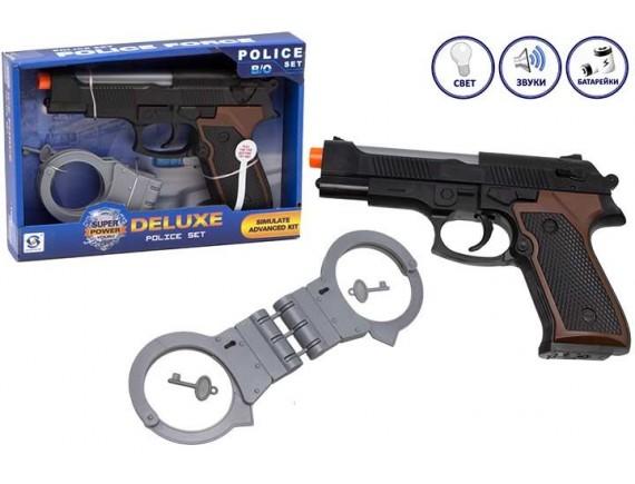 """Игровой набор с оружием """"Полицейский"""" 200224400"""