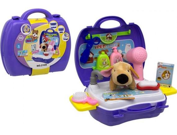 Зоомагизин Pet Shop в чемодане 200233105