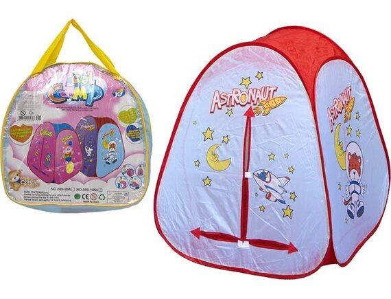 Детская палатка Cool Camp Астронавт 200258189