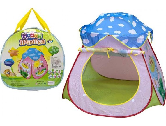 Детская новая палатка в пакете 200258278