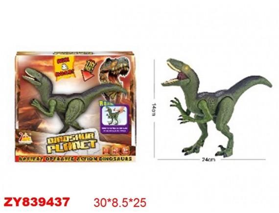 """Игрушка """"Динозавр"""" на батарейках 200274521"""