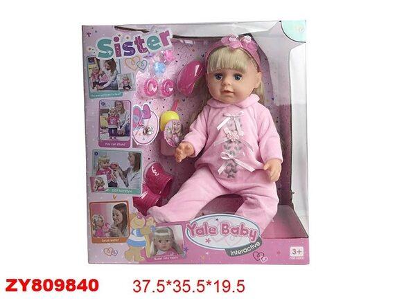 Кукла функциональная 200276157