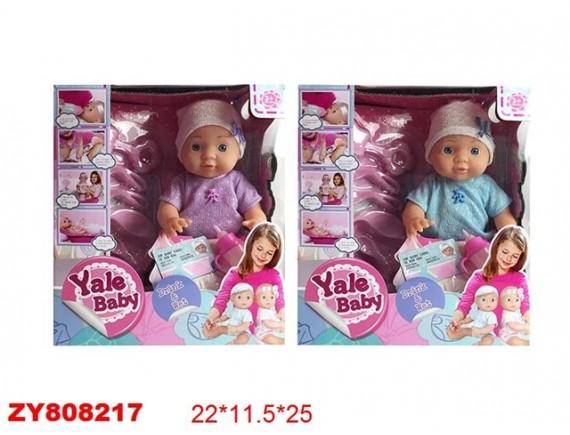 Кукла функциональная 200281984
