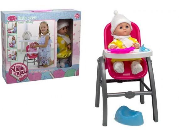 Кукла функциональная 200373560