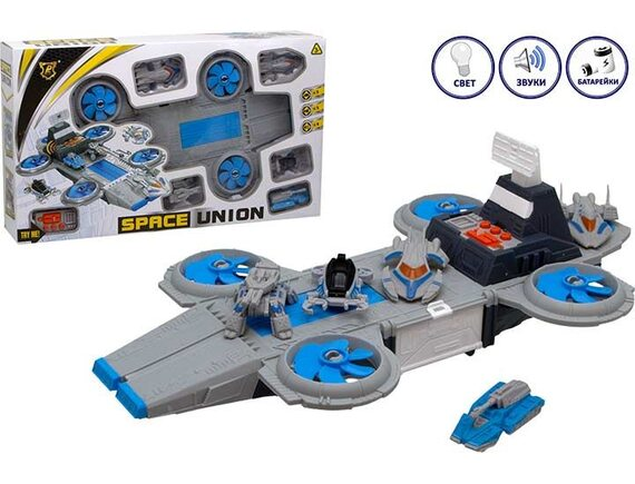 Космический набор - корабль дрон Space Union на батарейках 200407181