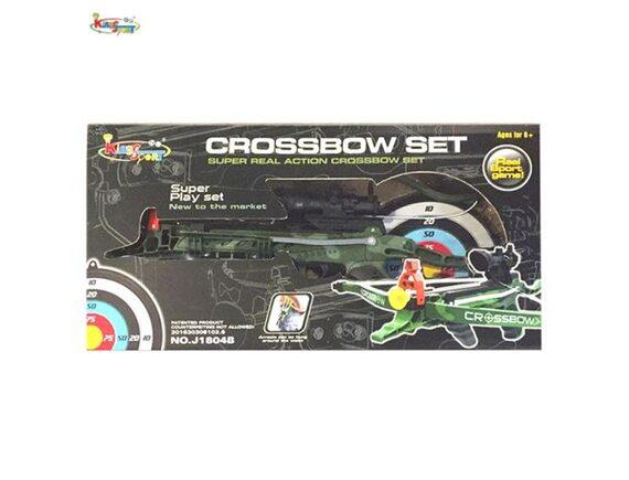 Игровой набор Меткий стрелок 200415020
