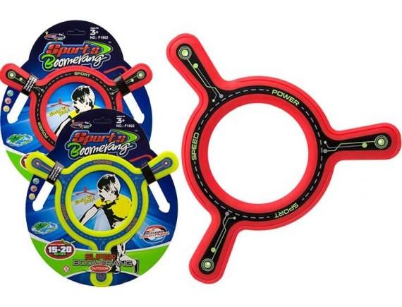 Игрушка Летающая тарелка 22 см 200415043 - приобрести в ИГРАЙ-ОПТ - магазин игрушек по оптовым ценам